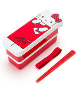 Sanrio Original Japan Hello Kitty Shaped 2-Tier Bento Lunch Box 600ml Ch... - £14.84 GBP