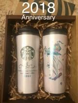 Starbucks 2018 Celebrate Your Anniversary Tumbler Set of 2 - $60.34