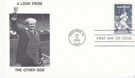 BABE RUTH #2046 CHICAGO, IL JULY 6, 1983 UNKNOWN CACHET D-873 - ₹228.14 INR