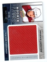 2008-09 Upper Deck Viktor Tokhonov UD Authentic Jersey RP-VT Rookie Playmakers - $3.92