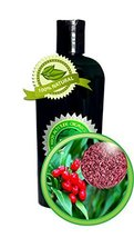Cranberry Seed Oil - 4oz - Virgin, Cold-pressed - $44.09