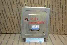 1992 Mitsubishi Diamante Engine Control Unit ECU MD161389 Module 962-5C5 - $124.93