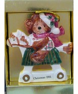Christmas Decorations Bear On Rocking Horse Porcelain Collectible COA Fi... - £34.72 GBP