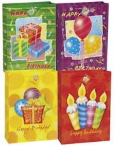 Happy Birthday Surprise 2 Asst Gift Bags pack Jumbo 13 x 18 - $6.52
