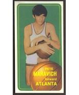 Pistol PETE MARAVICH Rookie Card RP #123 Hawks 1970 T Free Shipping - $3.29