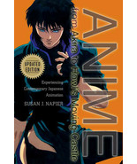 Anime : from Akira to Howl's Moving Castle, Updated Edition: New Softcov... - $13.45