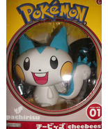 Pokemon Cheebees Vinly Series 1 Pachirisu Action Figure Brand NEW! - $34.99