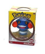 Pokemon Cheebees Vinly Series 1 Croagunk Action Figure Brand NEW! - $34.99