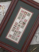 Christmas Jumble cross stitch chart Drawn Thread - $9.00