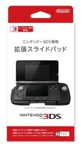 Nintendo 3DS slide pad dedicated expansion [video game] - $22.43