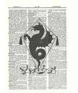 Dragon Wings Kite Dictionary Art Print Mixed Media Upcycled Wall Decor f... - $10.99