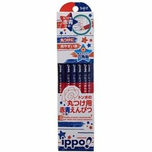 Tombow ippo! Round wear for red and blue pencil CV-KIVP 12 pieces - $9.45