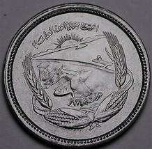 Egypt 5 Milliemes, AH-1393 (1973) FAO~Aswan High Dam~Free Shipping - $5.38