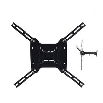 MegaMounts Versatile Full Motion Television Wall Mount for 17 - 55 Inch - $44.65