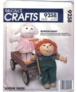 "McCall's Pattern 9258 Blossom Babies Soft Sculptured Animal Dolls 16"" Uncut - $6.99"