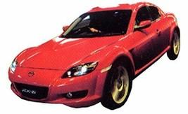 *Fujimi model 1/24 inch-up Series No.105 RX-8 TypeS plastic model ID105 - $36.21
