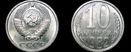 1982 Russian 10 Kopek World Coin - Russia USSR Soviet Union CCCP - $4.49