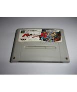 Battle Robot Retsuden - Nintendo Super Famicom NTSC-J - $7.18
