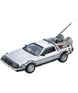 Aoshima 1/24 11850 Back to the Future Part 1 DeLorean No.8 - $61.66