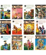 Amar Chitra Katha Comic Assorted Set of 6 (3 in1) Booklets Kids Story book - $80.00