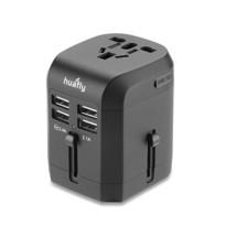 Universal USB International Travel Power Adapter - Huafly Worldwide Trav... - $17.99