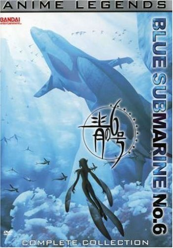 Blue Submarine No. 6: Anime Legends Complete Collection 3 DVD set