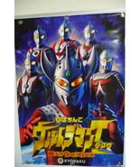 2012 KYORAKU ULTRAMAN TARO B1 AD POSTER PACHINKO pachislot zero tiga manga  - $68.00