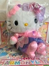 Hello Kitty 45th Anniversary ANNIVERSARY Birthday Doll Limited Rare New - $232.64