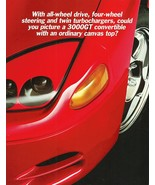 1995 Mitsubishi 3000GT SPYDER introductory brochure catalog US 95 VR-4 - $10.00