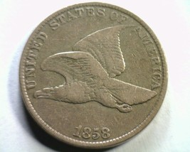 1858 Large Letters Flying Eagle Cent Penny Very Fine / Extra Fine VF/XF VF/EF - $97.00