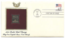 First Day Cover US Flag 1985 Gold Replica Postage Stamp 22 cent Gold Stamp - $10.99