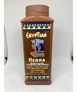 Vintage Egyptian Henna For Brown Hair - FULL - 2.75 oz - $25.00