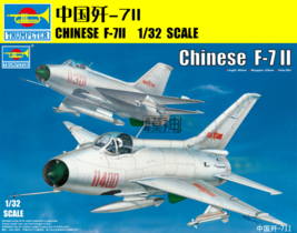 Trumpeter 02216 1/32 Assemble model,CHINESE F-7 II - $46.99