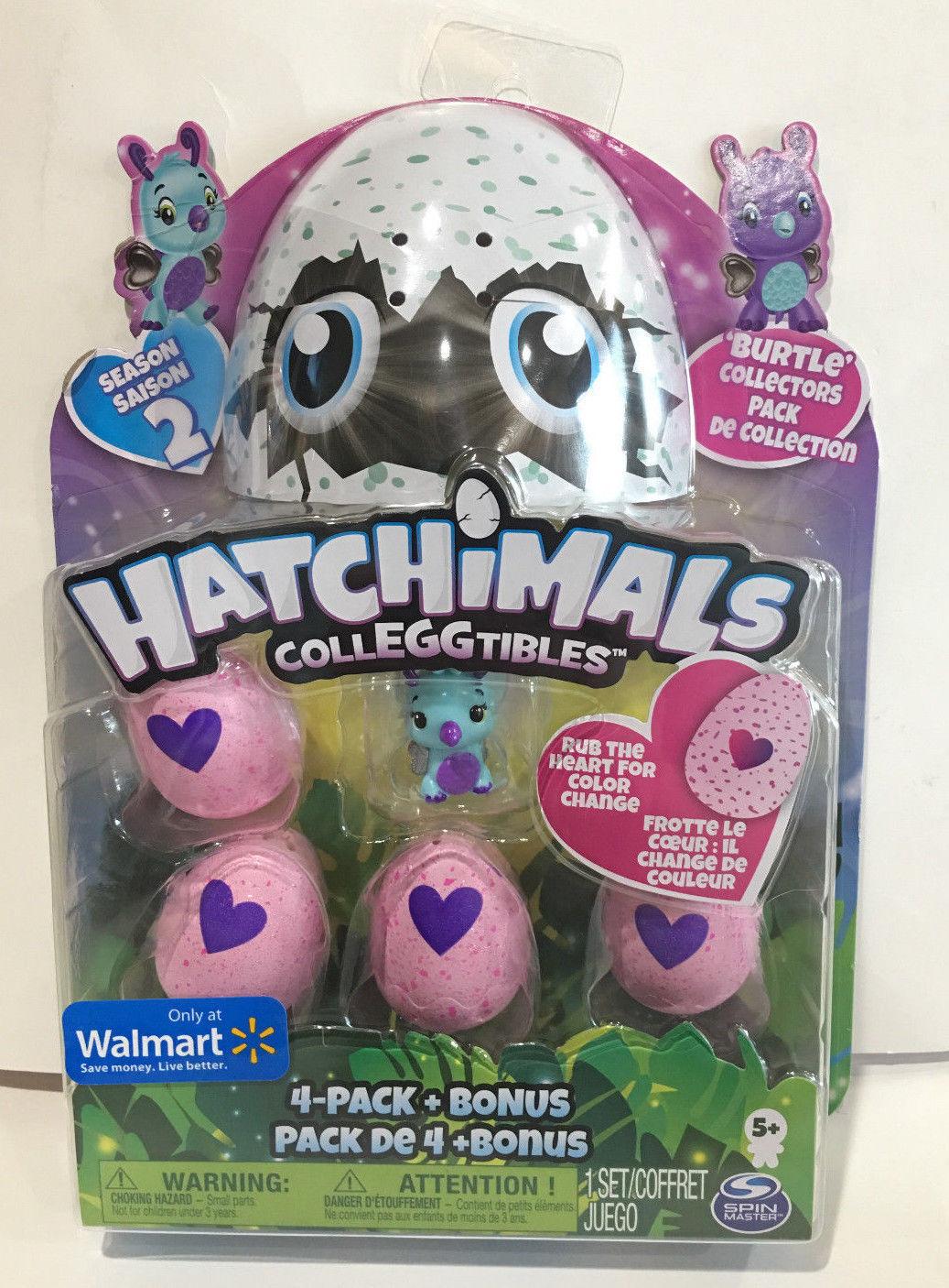 Hatchimals Colleggtibles Season 2 Burtle 4 Pack Eggs *Walmart Exclusive* **NIP**