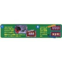 King!!Robot Slot Lloyd 3 Lobo Both - $24.00