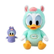 Donald Duck Plush Doll with Puppet 2019 New Year Tokyo Disney Limited Japan - $53.28