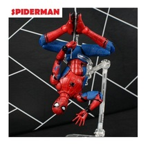 Mafex Spider Man Peter Parker Marvel Spiderman Homecoming Ver. PVC Actio... - $44.99