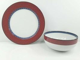 Dansk Ruby Flowers Chop Platter Vegetable Bowl Vintage Quiltings Portugal Set - $78.87