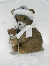 Pier 1 Imports Bristle Straw Winter Woodland Home Décor Mother & Baby Sk... - $24.99