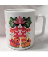 Mandarin Duck Coffee Cup Alan Chik Design SZE'S Creations - $19.99