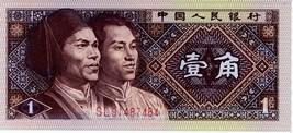 China (PRC) 1980 1 Jiao pick #881 - $2.79