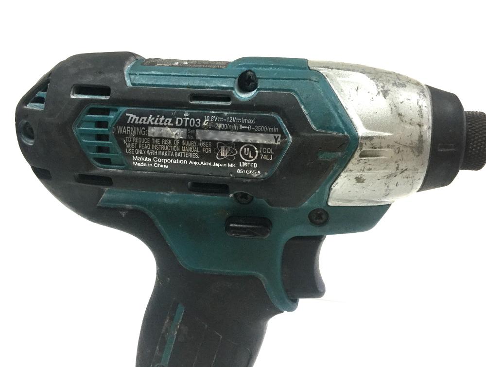 Makita Cordless Hand Tools Dt03 image 4