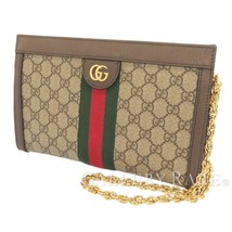 GUCCI Shoulder Bag GG Supreme Canvas Leather Beige Ophidia 503877 Authentic - $1,353.00