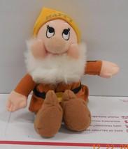 """Disney Store Exclusive Snow White Happy Dwarf 6"""" Bean Bag plush toy RARE... - $9.50"""
