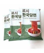 NEW HOT Extra Wide Glass Noodle Korean Mukbang Vermicelli Hotpot Shabu D... - $28.61