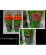 ZAK Ninjas in Training Turtle Tumblers NWT 8 oz BPA Free Lot of 2 - $14.99