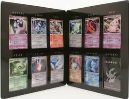 Pokemon Card Game Dp Movie 10Th Anniversary Premium Sheet - $131.27