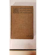 Vintage Antique Old 1900 George Eliot's Silas Marner Classic Collectible... - $17.61