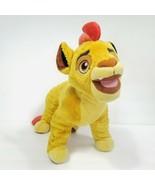 Kion The Lion Guard King Disney Store Plush Stuffed Animal Authentic Pat... - $21.77
