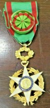 REPUBLIQUE  Francaise merite agricole dated1883 French award medal pin - $157.50